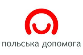 logo_MSZ_ukrainski